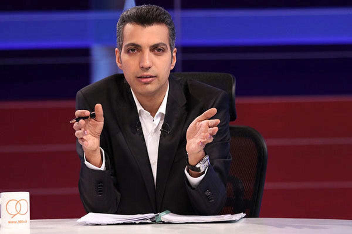 عادل فردوسی پور عذرخواهی کرد+عکس دیده نشده