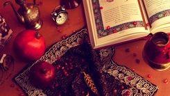 شب یلدا99 / جزئیات مهم که باید درباره شب یلدا