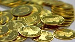قیمت سکه هم را شوکه کرد | قیمت سکه افت شدید داشت امروز