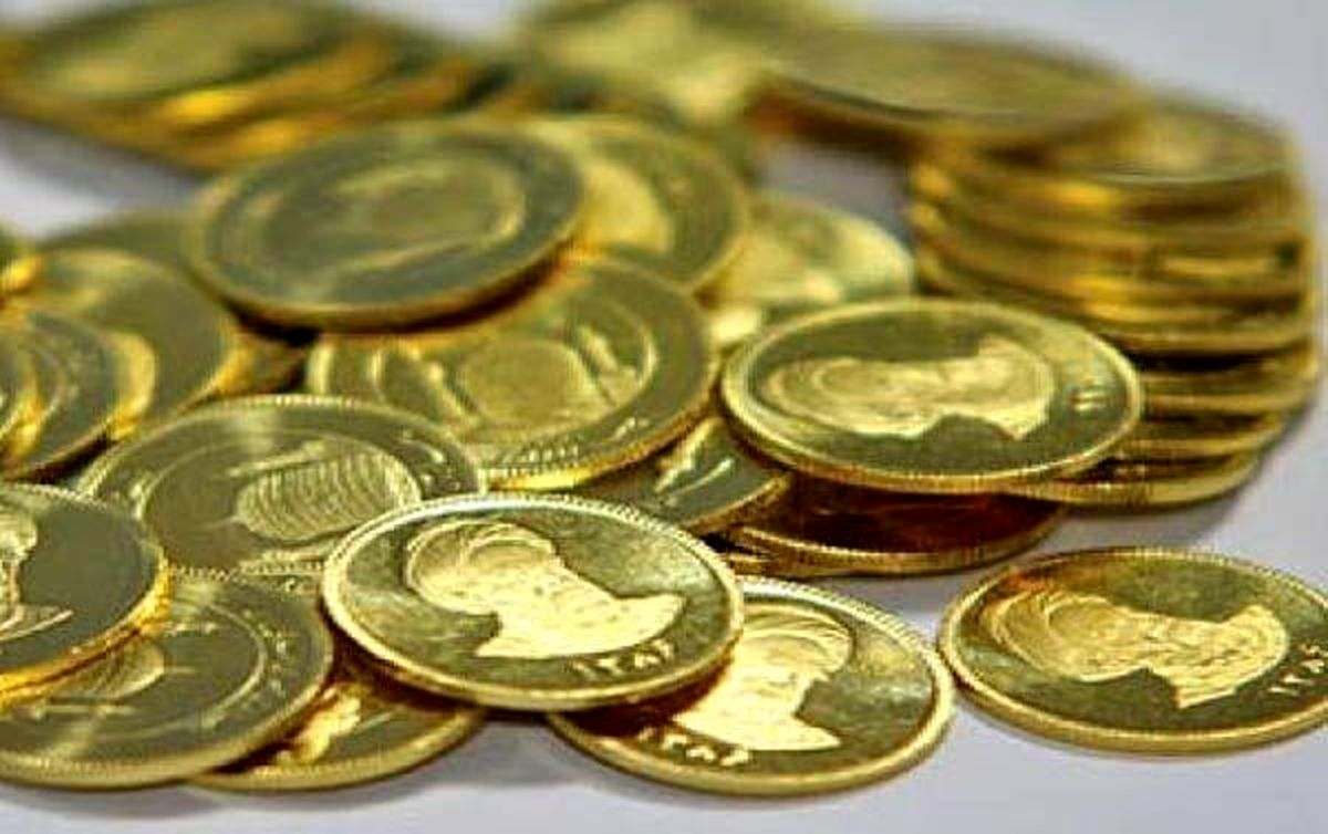 قیمت سکه 8 اسفند 99 چند شد؟ + قیمت جدید