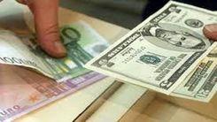 قیمت دلار در بازار آزاد ۱۷ مهر ۱۴۰۰