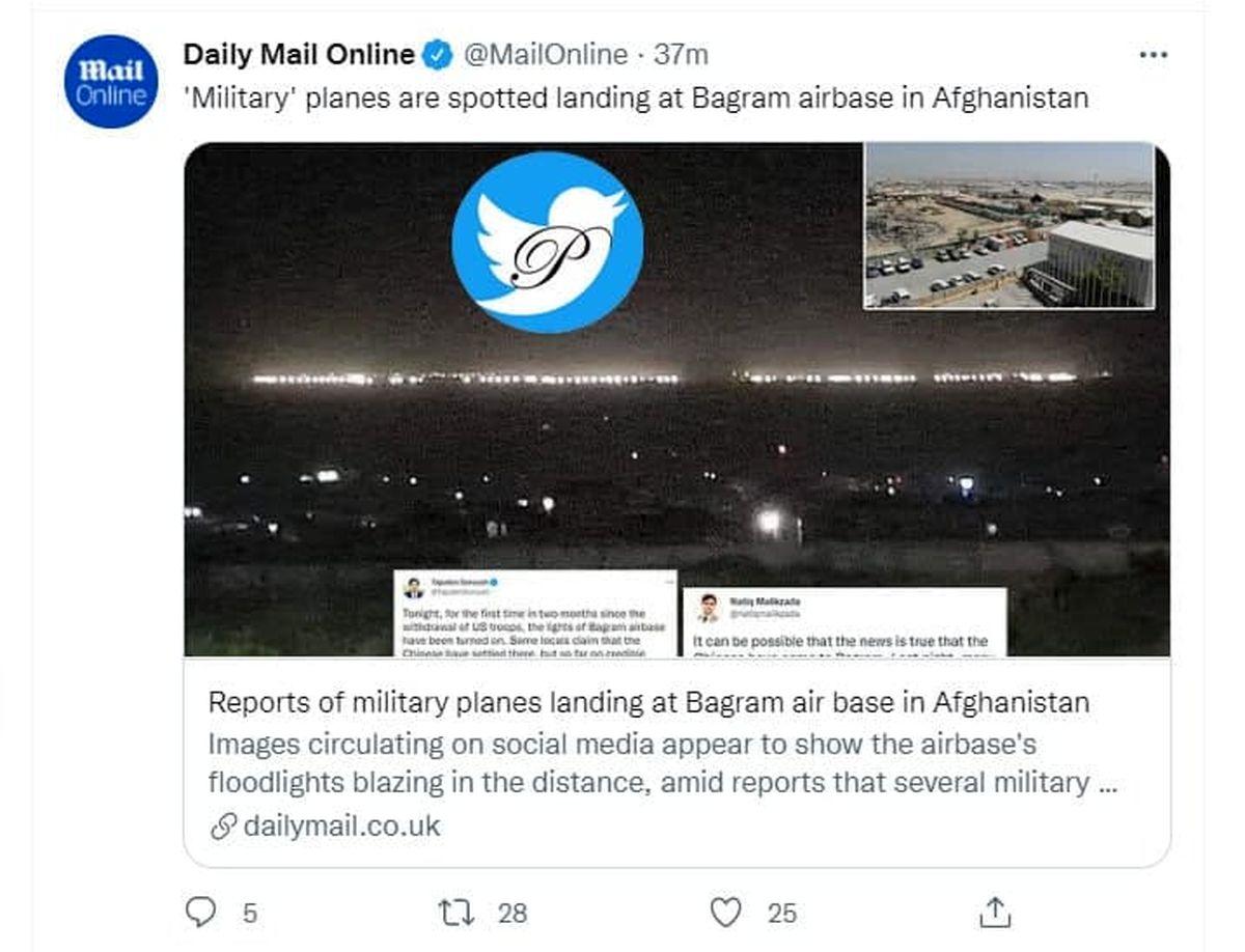 استقرار هواپیماهای نظامی چین در افغانستان؟