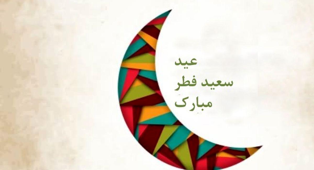 عیدفطر 1400  چه روزی است؟ + روش رویت هلال ماه