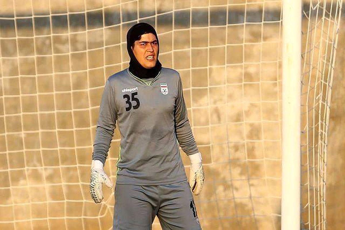 شغل باورنکردنی دروازهبان باتجربه فوتبال زنان ایران +عکس