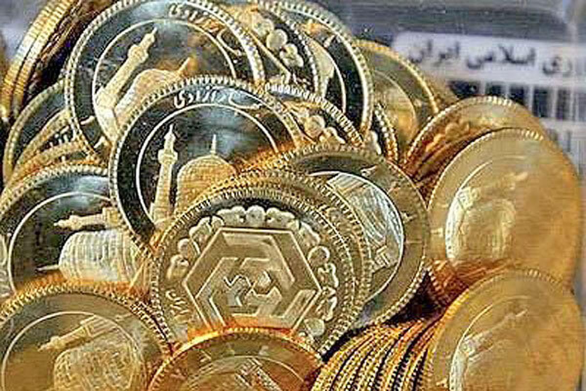 نوسان قیمت سکه به کجا رسید؟