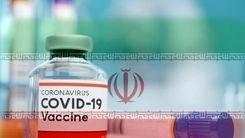 ایران واکسن کرونا را میخرد+فیلم داغ