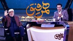اشکهای داریوش ارجمند در برنامه همرفیق شهاب حسینی همه را شوکه کرد+فیلم دیده نشده