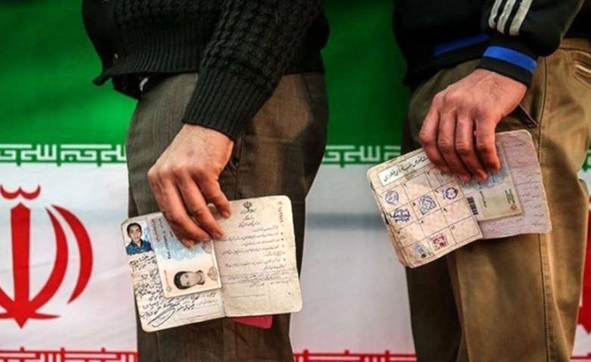 جدیدترین کاندیدای انتخابات ۱۴۰۰ را بشناسید +جزئیات بیشتر کلیک کنید