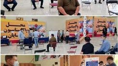 ثبت نام واکسیناسیون کارکنان شرکت فولاد خوزستان+ جزئیات
