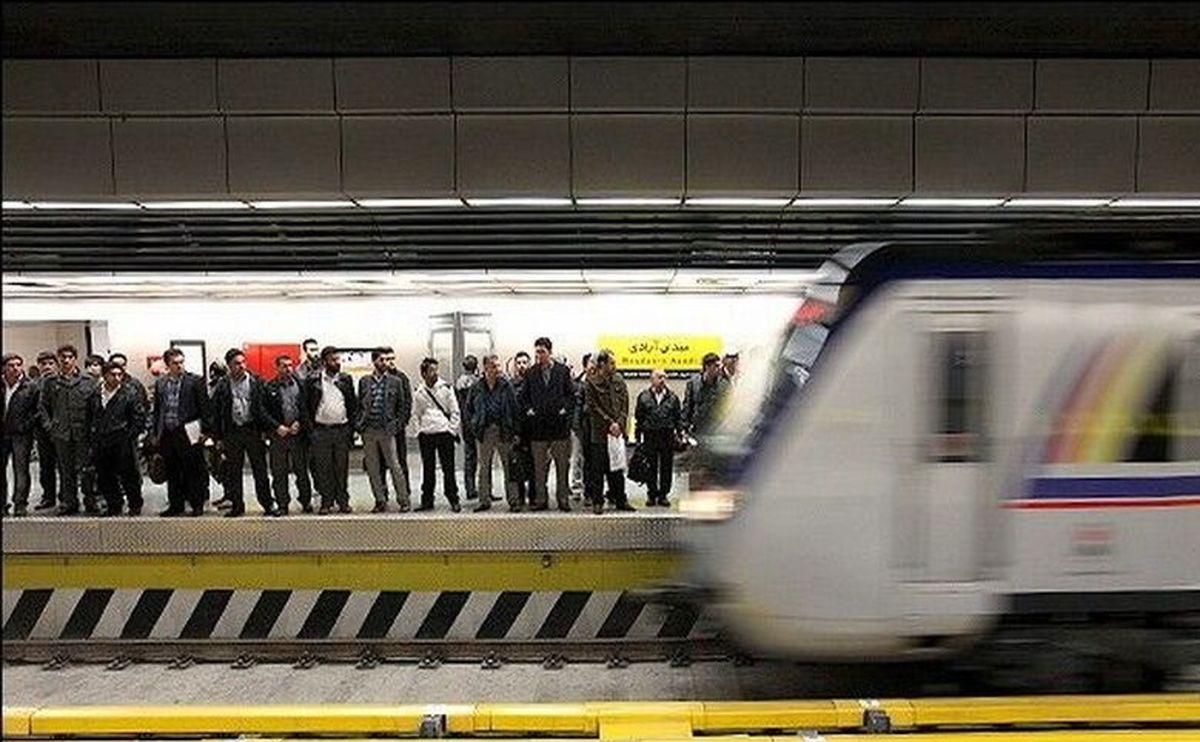 ایستگاه متروی جدید در تهران افتتاح شد!