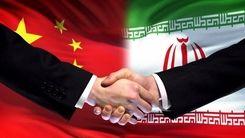 در قرارداد ایران و چین رهبر چه نقشی دارد؟