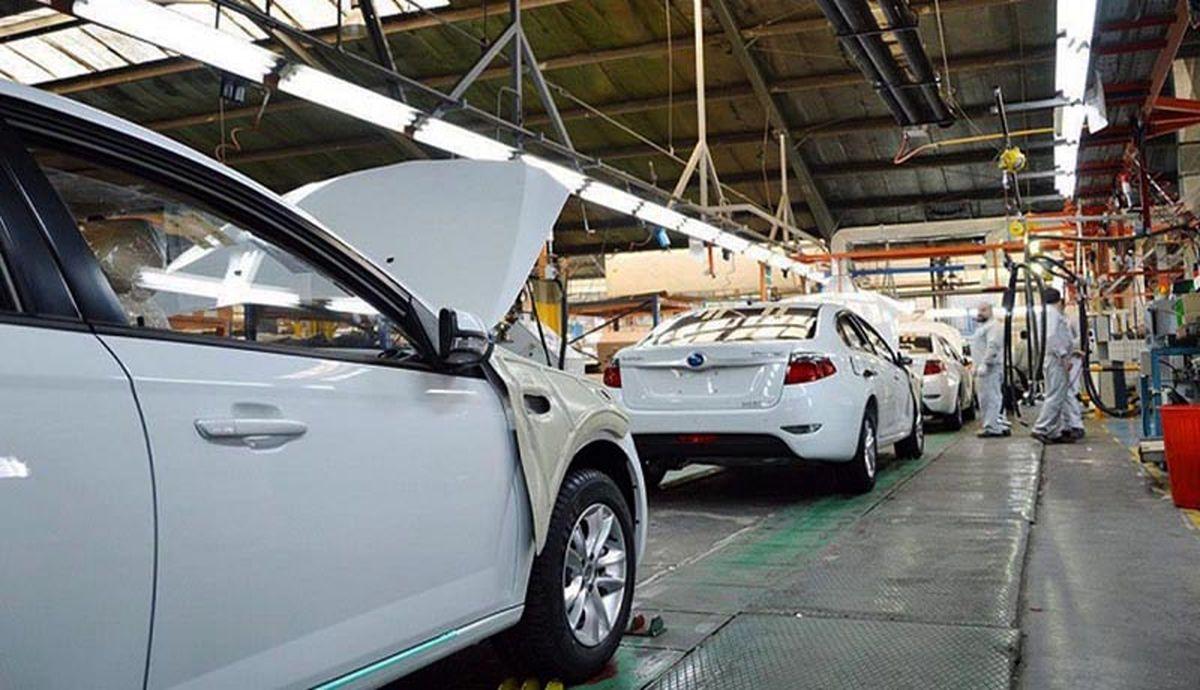 شرایط جدید برای پیشفروش خودرو/مبلغ نقدی پیشپرداخت خودرو تغییر کرد