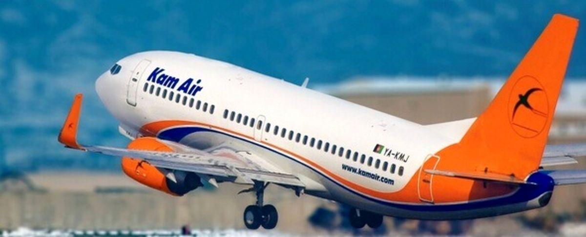 ورود هواپیماهای بدون مسافر افغانستان به ایران + جزئیات بیشتر