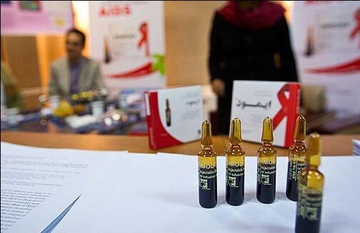 داروی جدید ایدز ساخته شد!+جزئیات