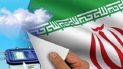 گزینه قطعی انتخابات ۱۴۰۰ کیست؟