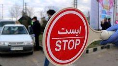 آخرین خبرها درباره محدودیت تردد کرونایی استانها+جزئیات بیشتر