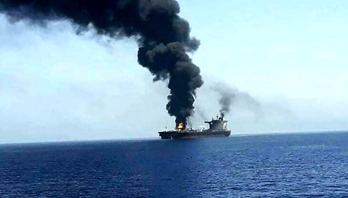 حمله به نفتکش صهیونیستی/ دفاع شورای امنیت سازمان ملل از ایران