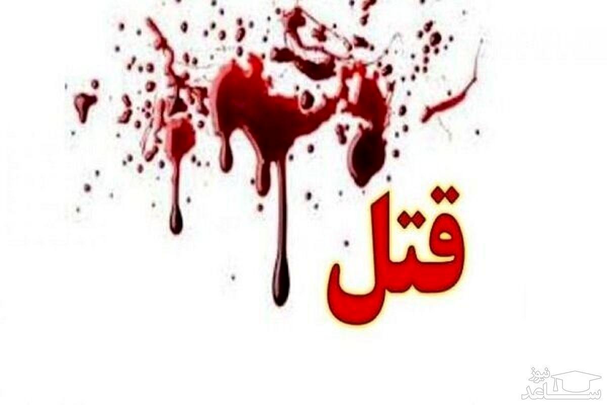 عجیب ترین بخشش قاتل اعدامی در تهران