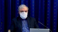 درخواست ویژه وزیر بهداشت از مردم+فیلم دیدنی