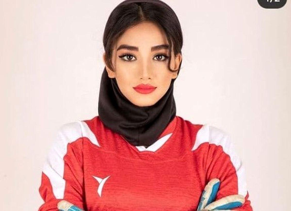 جذاب ترین دختر فوتبالیست ایران، پرسپولیسی؟ +عکس
