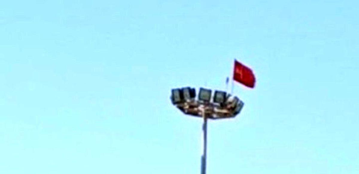 پرچم چین در قشم نصب شد؟+جزئیات