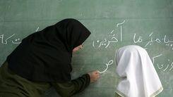 خبر خوش برای معلمان! + پاداش فرهنگیان