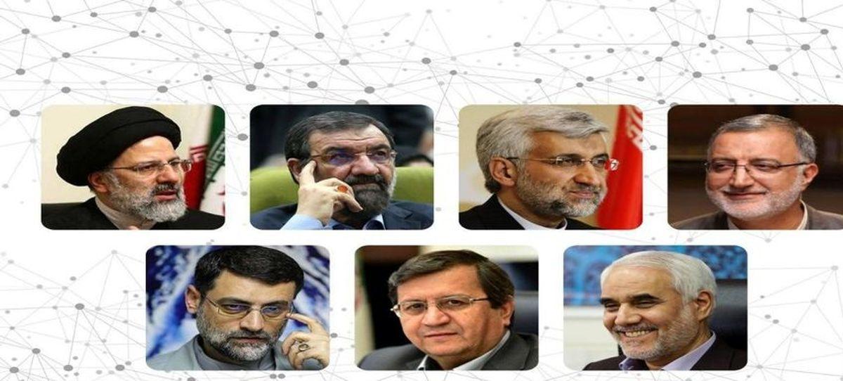 اسامی نهایی کاندیدای ریاست جمهوری مشخص شد!/این افراد رد صلاحیت شدند+جزئیات بیشتر