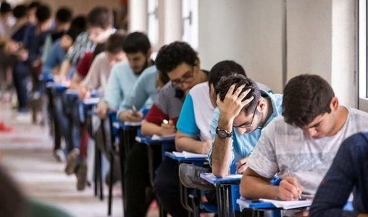 اعلام آخرین مهلت ثبتنام کارشناسی ارشد ۱۴۰۰