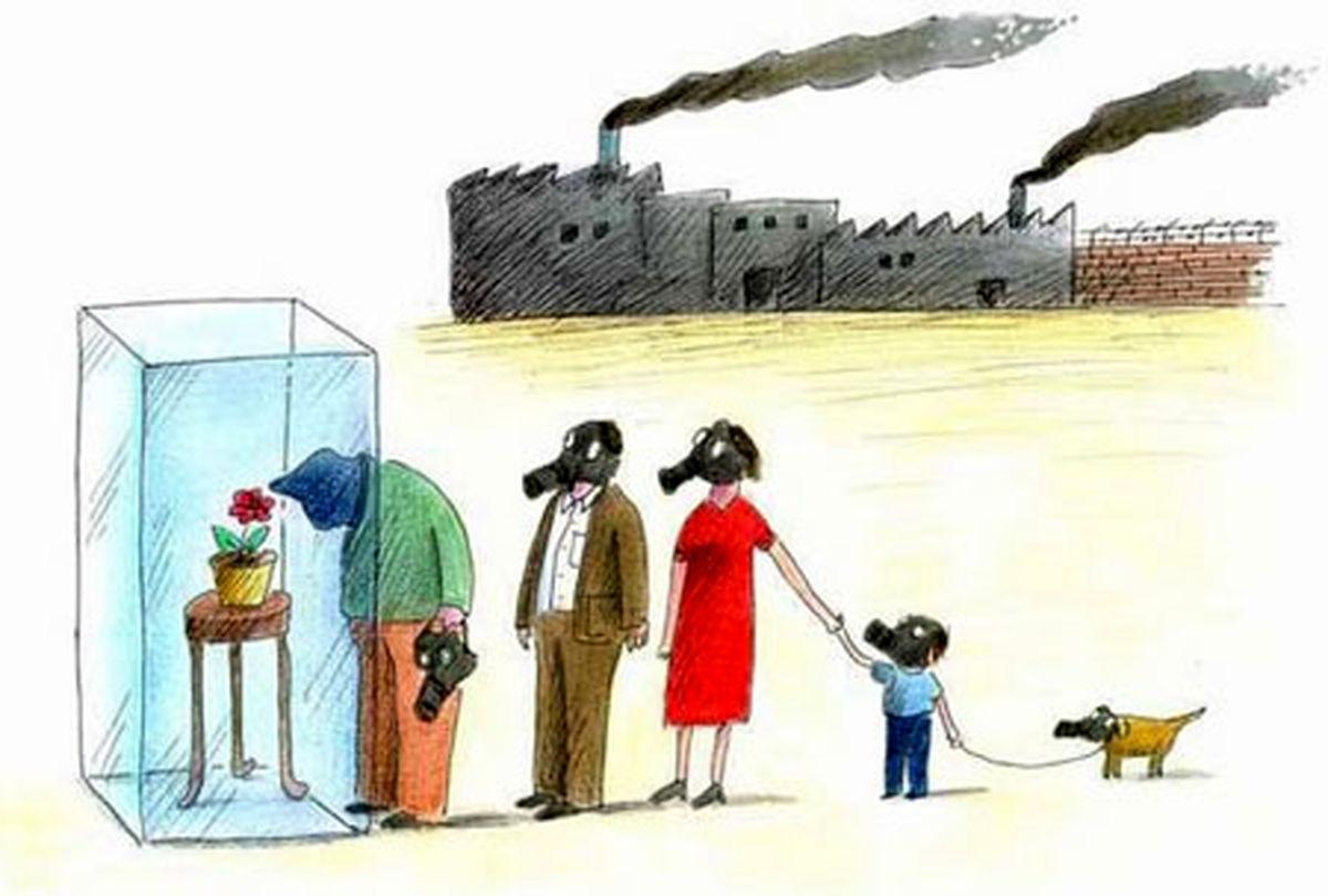 از محیط زیست مراقبت کنیم