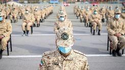وضعیت سربازی چه می شود؟