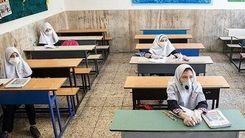 خبر خوب درباره بازگشایی مدارس + جزئیات بیشتر