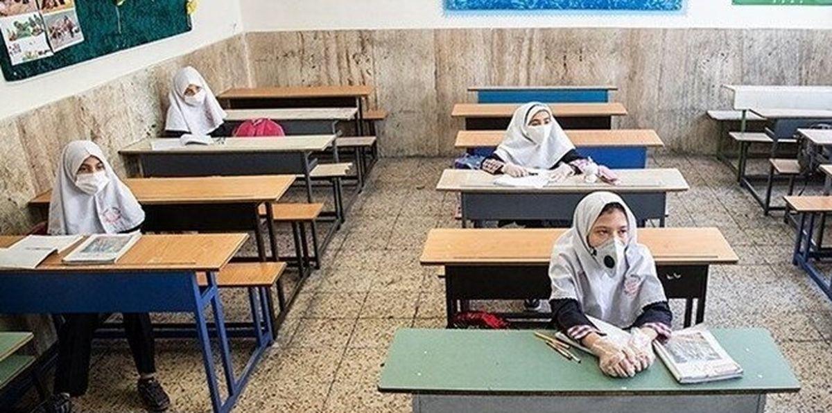 بازگشایی مدارس منتفی شد | از این تاریخ به بعد مدارس باز می شود