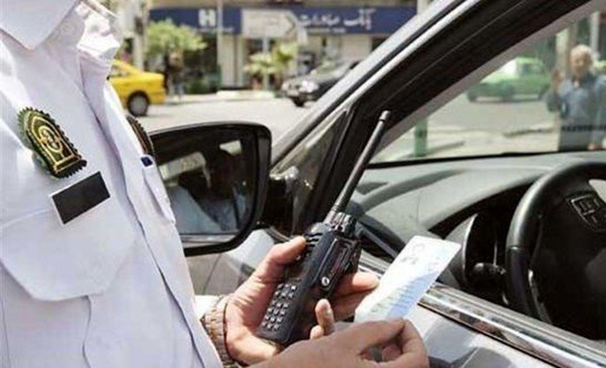 جزییات لغو طرح منع تردد شبانه + جزئیات بیشتر کلیک کنید