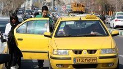 نرخ کرایه تاکسی گران میشود؟