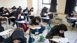 زمان تحویل کارت ورود به امتحانات اعلام شد