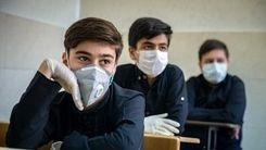 خبر جدید درباره بازگشایی مدارس